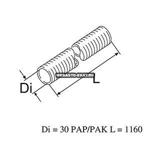 1319607A Труба воздухозаборная РАК L=1160 iØ30,5/aØ38