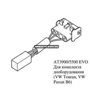 1319503A Жгут проводов для диагностики АТ3900/5500/40/55 EVO