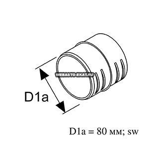 1319476A Переходник (пластик) / ВБ