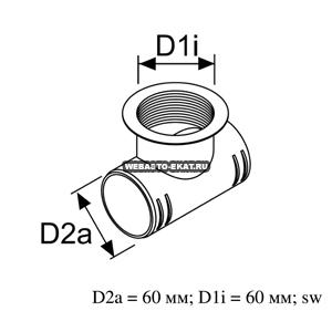1320476A Тройник 60/60/60 (пластик) / ВБ