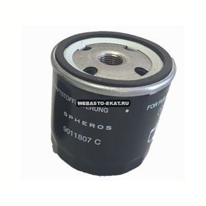 1320026A Фильтр топливный