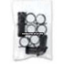 1314857B Комплект штуцеров для шланга 900 и 1800 Thermo Top Evo / ВБ