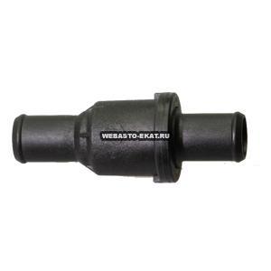 1319250A Обратный клапан (пластик) / ВБ