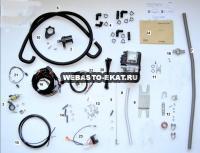 Комплект поставки Webasto Thermo Top Evo Comfort+.
