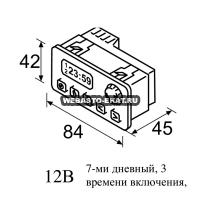 Таймер 1531 (12В) 88206A